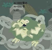m-002号