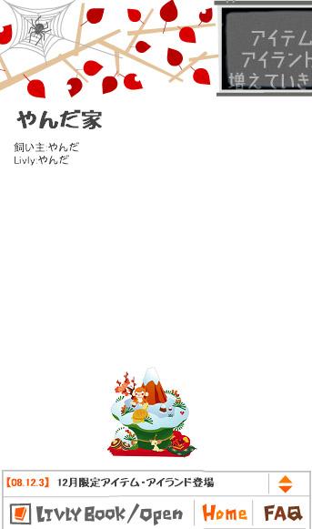 liv845.jpg