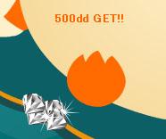 500dd